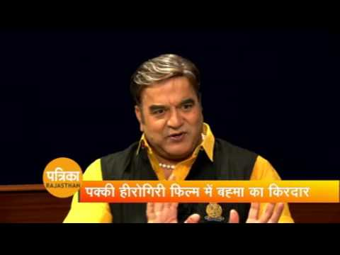 Surendra Pal Singh se Khas Mulakat Part _ 2