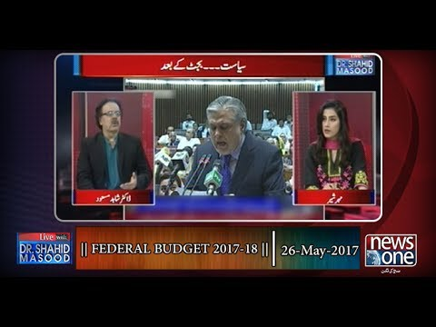 Live with Dr. Shahid Masood || Federal Budget 2017-18 ||  26- May-2017