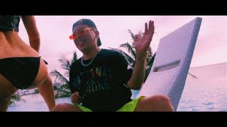 BandoKid - Dandi (feat.Ja Mezz) (Official Music Video)(단디)