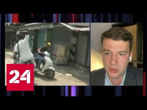 Новые технологии не дадут скрыть информацию о соблюдении карантина гражданами - Россия 24