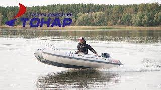 видео Лодки нднд - современные конструкции