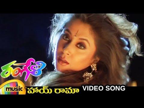 Hai Rama Full Song | Rangeli Movie Video Songs | Urmila | AR Rahman | Jackie Shroff | Rangeela