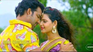Download Hindi Video Songs - Othawa Madh Ke Gagariya | BHOJPURI HIT SONG | PAWAN SINGH , KAVYA SINGH | FULL SONG