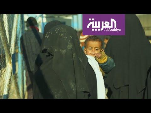 عودة عائلات مقاتلي داعش تطرح صعوبات لحكومات أوروبا  - نشر قبل 6 ساعة