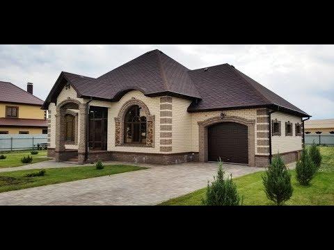Дом в Белгороде цена:  9.5 млн. р. Тел: +7-904-539-34-34