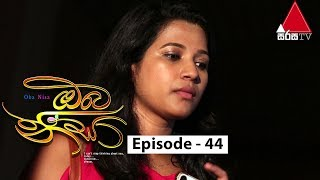 Oba Nisa - Episode 44 | 19th April 2019 Thumbnail