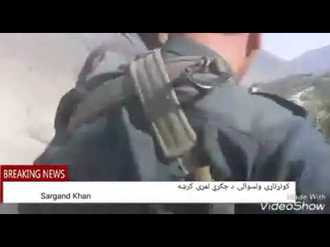 Afghan Army Has Captured 4 Pakistani Posts, Heavy Casualties To Pak Army!