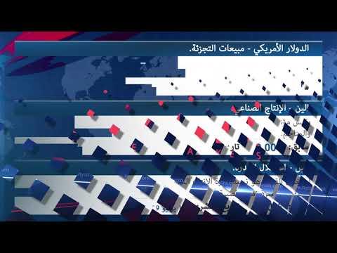 HYCM المراجعة اليومية للاسواق - العربية - - 14.06.2019