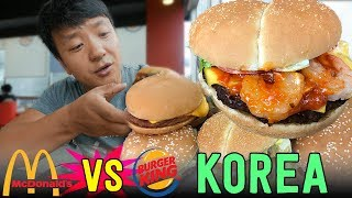 KOREAN McDonald