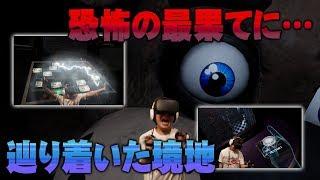 【VRホラー】「FNAF 」声優 花江夏樹が恐怖の夜間警備で死の舞を踊る【FIVE NIGHTS AT FREDDY'S VR】後編