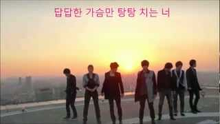 U-Kiss 유키스 0330 [Instrumental] With Background Vocals