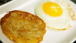 Hash Brown (Breakfast) Recipe (Simple Recipe)
