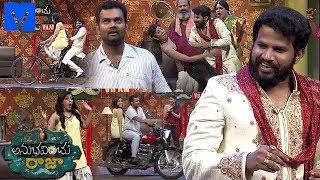 Anubhavinchu Raja Latest Promo 26th May 2018 Hyper Aadi,Ram Prasad, Neha Chowdary Mallemalatv