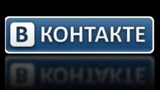 Как заработать РЕАЛЬНЫЕ деньги в интернете с помощью соц-сети Вконтакте???(, 2013-10-11T18:43:51.000Z)