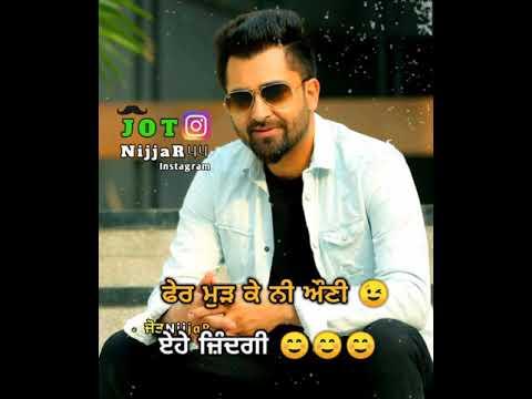 Bhul Jayi Na Sharry Maan Whatsapp Status | Latest Punjabi Songs 2019 | Punjabi Whatsapp Status
