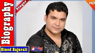 Binod Bajurali - Nepali Lok Singer / Musician  Biography Video, Songs