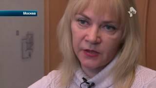 Жительница Москвы стала жертвой брачного афериста