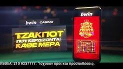 bwin.gr Casino | Η δράση πιο αληθινή από ποτέ. Μεγάλη προσφορα* στο καζίνο!