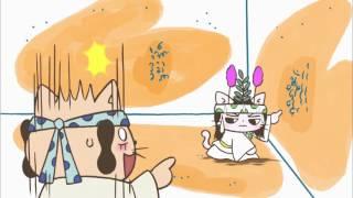 古くは卑弥呼の時代から、日本の歴史上に存在する様々な偉大な猫たち。...