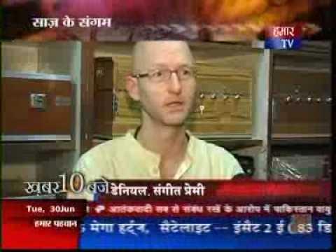 DMS - Delhi Musical Stores interview on Hamar TV (Bhojpuri News channel)