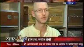 DMS - Delhi Musical Stores interview on Hamar TV (Bhojpuri News channel)