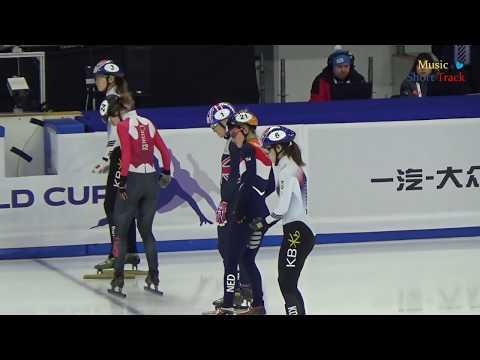 2017/18 쇼트트랙월드컵4차 여자 1000 m 결승A /최민정.심석희 [서울 2017.11.17 ~ 11.19]