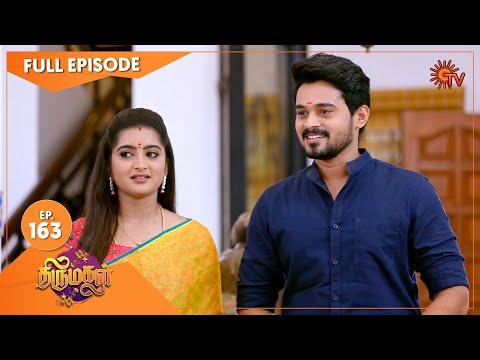 Thirumagal - Ep 163 | 08 May 2021 | Sun TV Serial | Tamil Serial