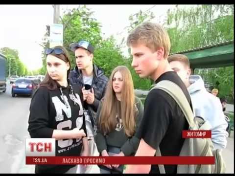 Активісти перевірили Житомир