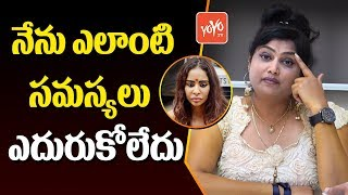 Tollywood Artist Kiran Says About Casting Couch...