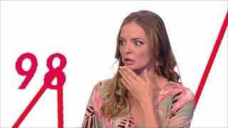 """В программе """"На самом деле"""" актриса Марина Орлова вызывает на детектор лжи своего возлюбленного."""