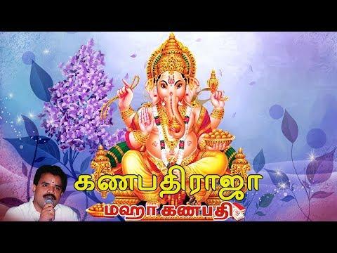 ganapathy-raja-|-கணபதி-ராஜா-|-mahaganapathy-|-மஹா-கணபதி