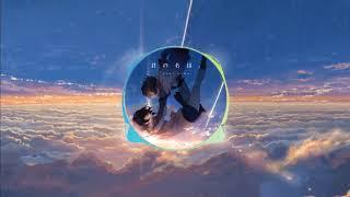 Download Imaiden - Tower Light Firework [feat. Rachie] Spectrum Audio