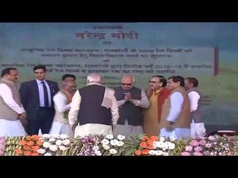 PM Modi dedicates various development projects & addresses public meeting at Raebareli, UP