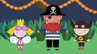 Ben und Hollys Kleines Königreich Deutsch 🎃 Happy Halloween: Piraten! 🎃 Cartoons für Kinder