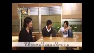 映画監督の紀里谷和明(きりや かずあき)さん、 大沢たかおさん、江口...