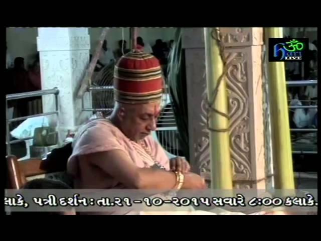 Download Hindi Movie Desh Devi Maa Ashapura