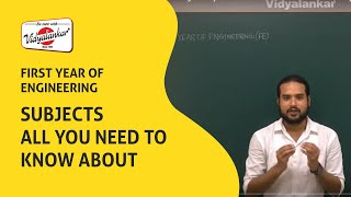 First Year of Engineering & Subjects All You Need to Know About    Vidyalankar Classes