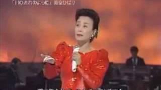 shthnepal -  Japanese Enka 美空ひばり Misora Hibari - 川の流れのように.flv