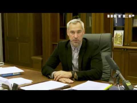 Руслан Рябошапка оприлюднив