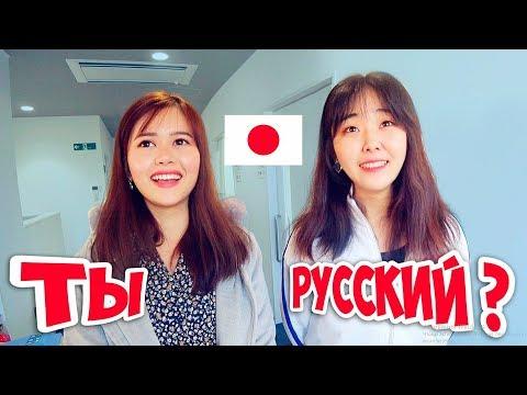 Мой Опыт! Как много зарабатывать в Японии и дёшево жить, учиться там японскому языку! Реакция