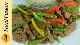 Beef Chili Dry Recipe By Food Fusion Eid Recipe Youtube