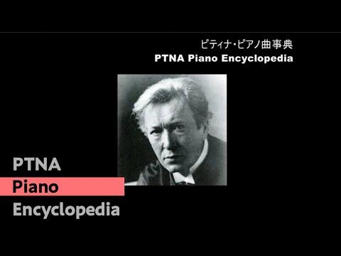ブゾーニ/「シャコンヌ」(バッハ)BWV1004/演奏:園田高弘
