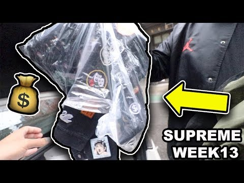 SUPREME WEEK 13 | SS18 | HOW DID HE GET HIS HANDS ON THESE?!!
