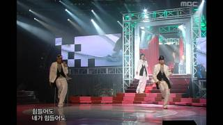 SE7EN - Come back to me part2, 세븐 - 와줘 part2, Music Core 20060311