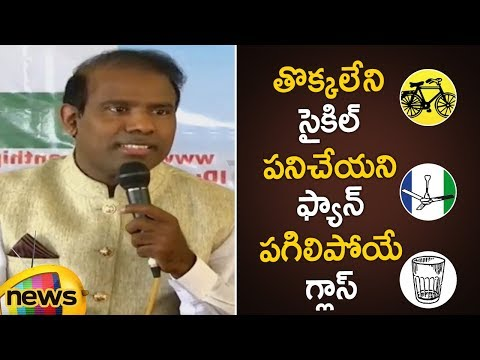 KA Paul Satirical Comments On TDP, YCP And Janasena Party Symbols | AP Elections |KA Paul Press Meet