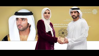 Sheikh Hamdan (فزاع ????????????????????) honours winners Award for Innovation in Projects Management