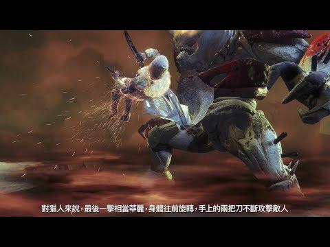 PS4『天命2:暗影要塞』開發理念與幕後