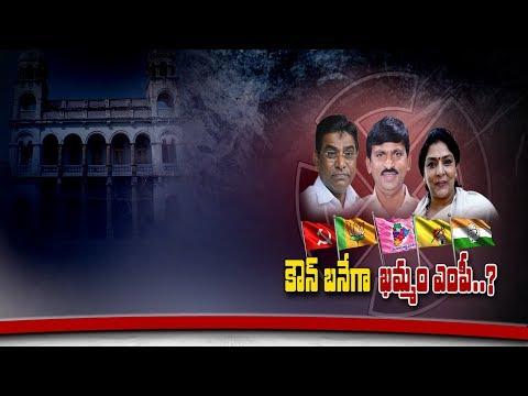 Political Roundup  | Khammam | Special Focus On Khammam Parliamentary Constituency | Bharat Today