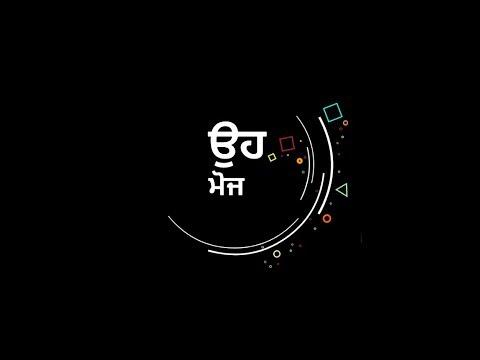 Chadd Manna || Sukh Sandhu || Whatsapp Status Video || Latest Punjabi Song 2019