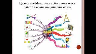Презентация ментальной арифметики от Школы МоментУм